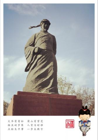 校园风景-欢迎光临西安文理学院
