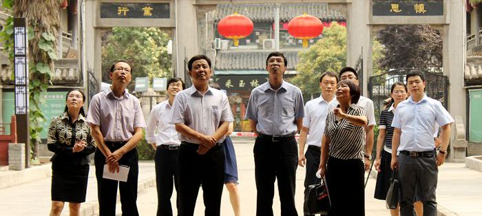 西安市委常委、宣传部部长吴键一行到我校关中书院调研