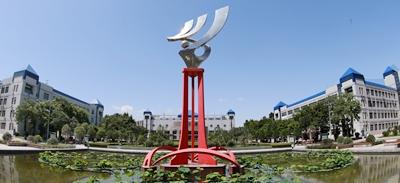 国务院批准我校成为西安市首批5所试点高校之一 开展创新改革试验